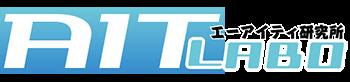 福島・郡山の集客できるWeb集客・ホームページ制作|エーアイティ研究所