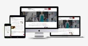 株式会社ウォンツのホームページ制作事例